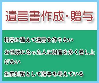 menubanner4_2_1